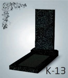 Памятник - К13